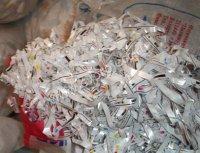 Закупаем Отходы ленты полипропиленовой, Отходы термоусадочной пленки